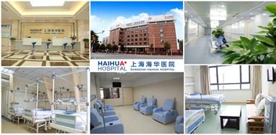 上海那家整容医院做疤痕修复好